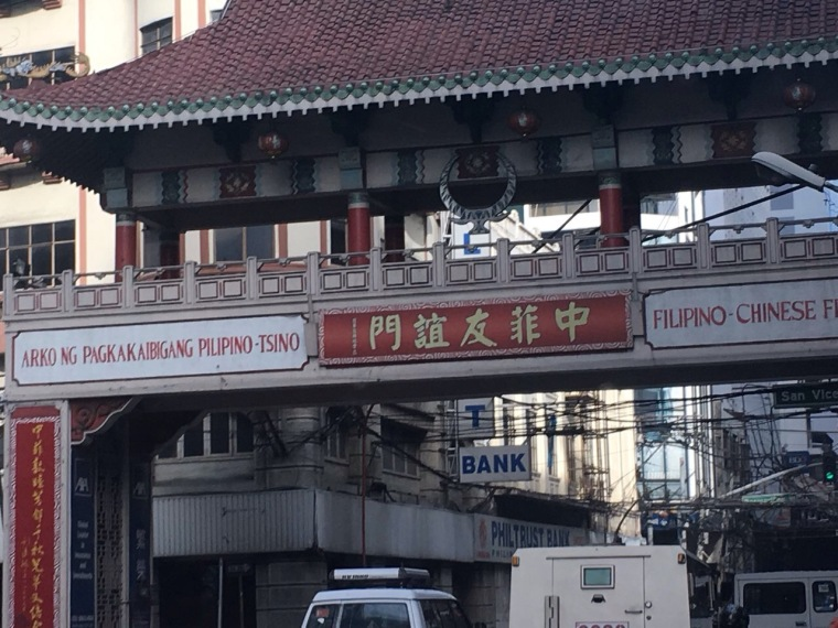 Binondo-3.JPG