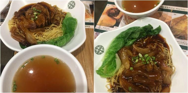 Tim-Ho-Wan-Beef-Brisket-Beef-Tendon-Noodles