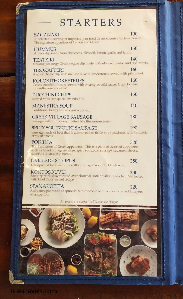 Lemon-menu-1-starters
